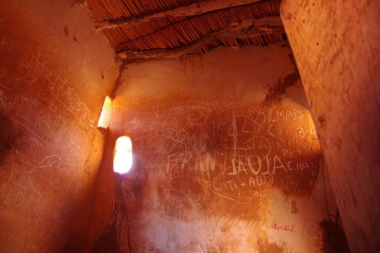 アイット-ベン-ハドゥの集落