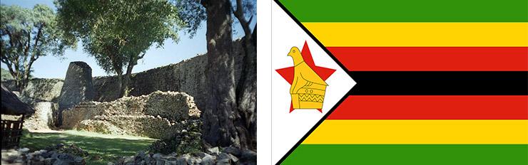 大ジンバブエ国立記念物、グレートジンバブエ