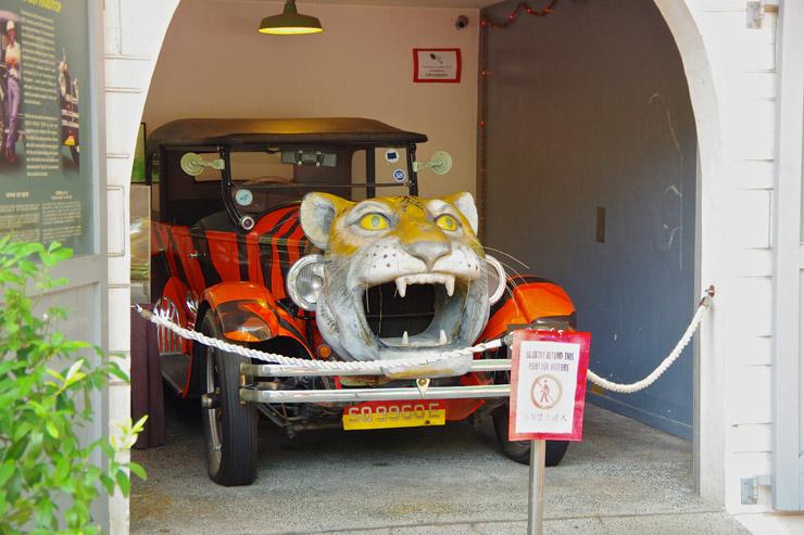 タイガーバームガーデン(Haw Par Villa)| シンガポール