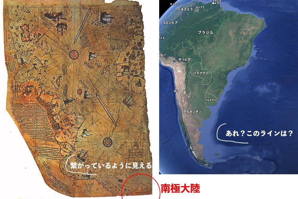 『ピリ・レイスの地図』オーパーツ?南極大陸が描かれた謎の古代地図