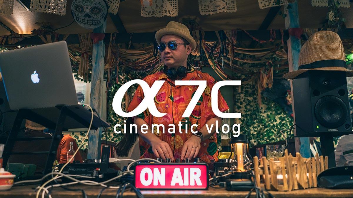 α7cでシネマティック Vlogを50本撮りました