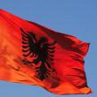 アルバニアの世界遺産、一覧