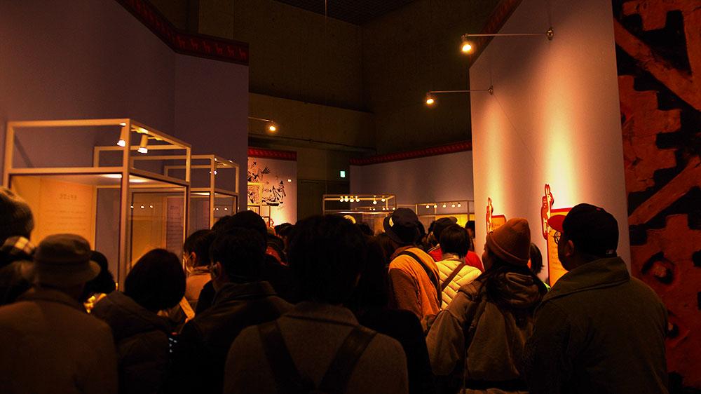 上野の国立科学博物館でやっている『古代アンデス文明展』