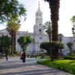 アレキパ市の歴史地区 | ペルーの世界遺産