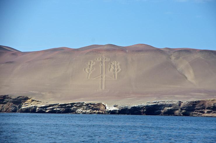 パラカスの地上絵 カンテブロ(燭台)(Península de Paracas)