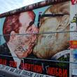 遂にやってきたドイツ、ベルリンの壁 | イーストサイドギャラリー