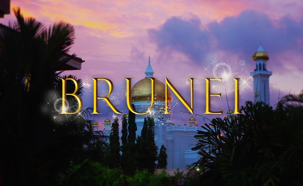 ブルネイ旅行