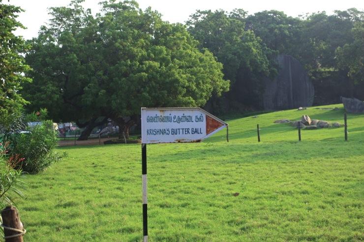 マハーバリプラムの公園