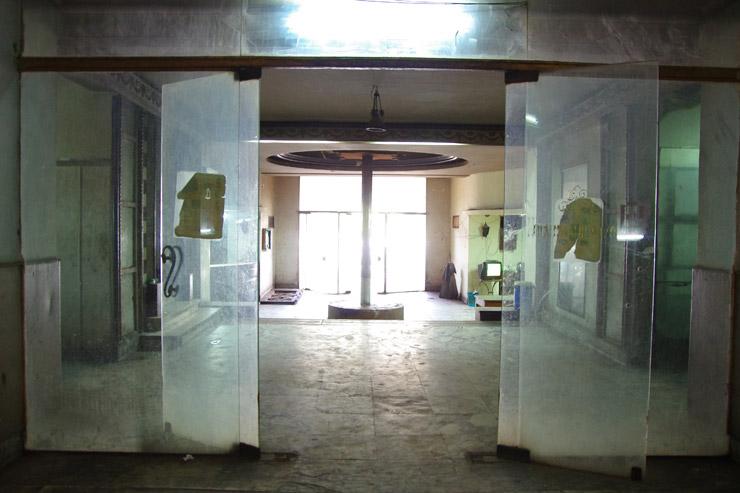 カイロで黄熱病の予防接種を受け、廃屋でイエローカードを取得