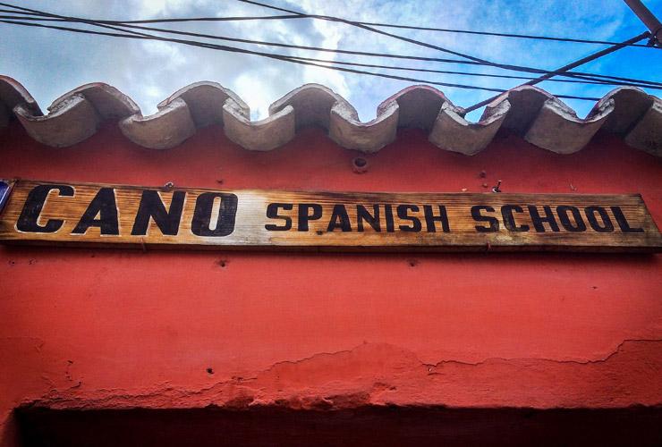 世界一安いスペイン語留学 | グアテマラのアンティグア