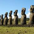 チリの世界遺産、一覧