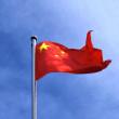 中国の世界遺産、一覧