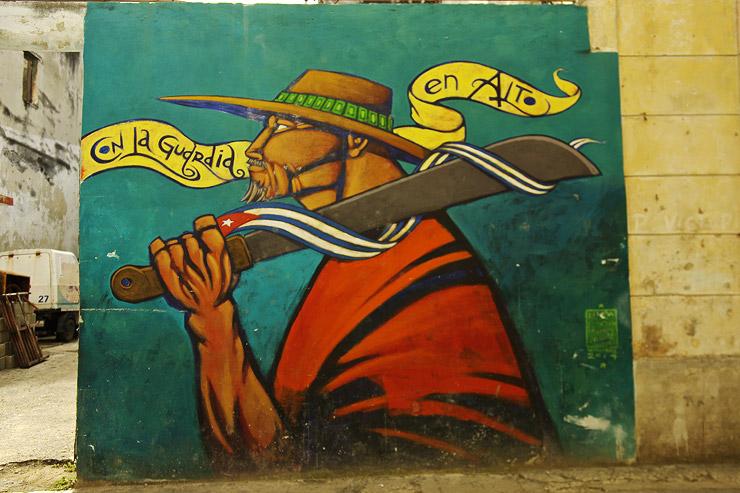 キューバのストリートアート
