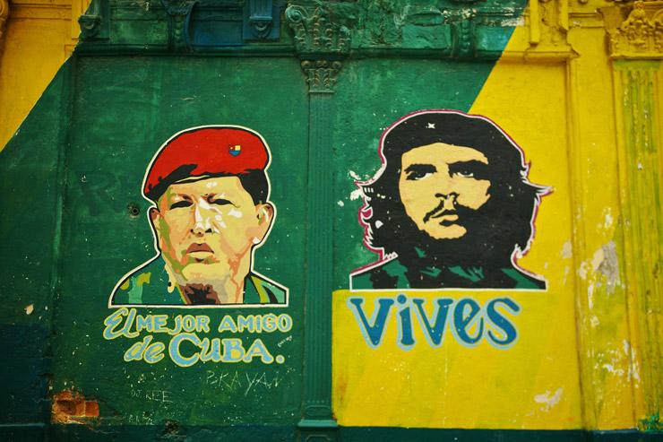 ゲバラとチャベス