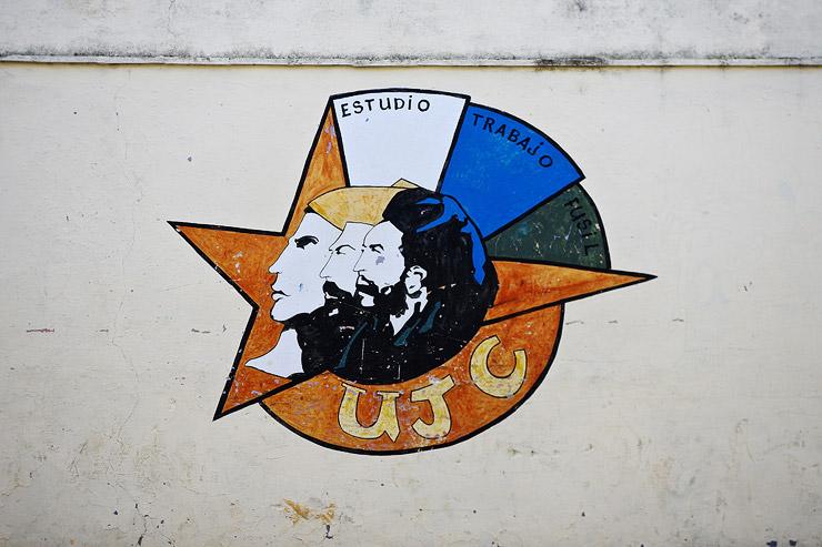 キューバで見たストリートアートの写真
