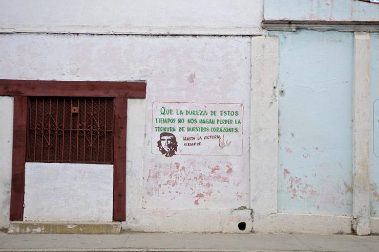 シエンフエゴスのストリートアート
