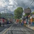 エルサルバドルの世界遺産
