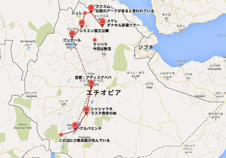 エチオピアの地図