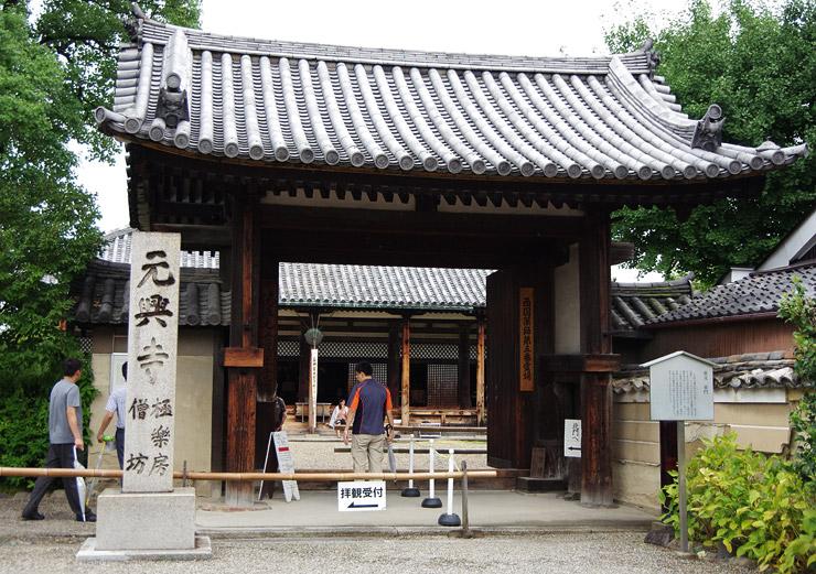 重要文化財の東門