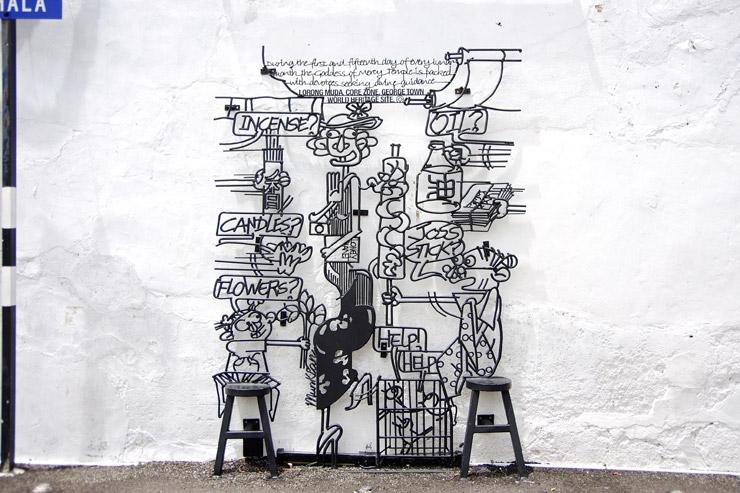 ジョージタウンのストリートアート
