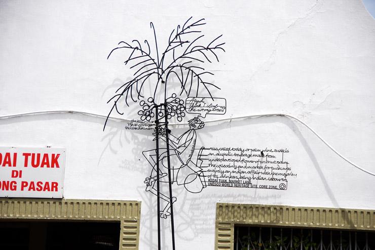 ペナン島のアート