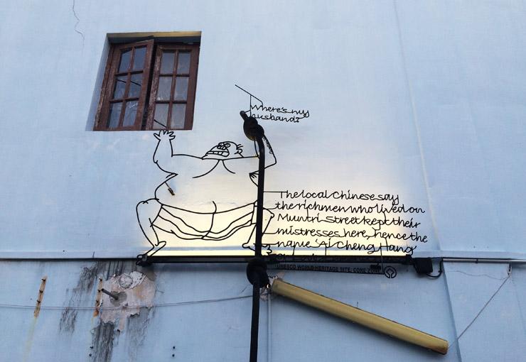 漫画っぽいストリートアート