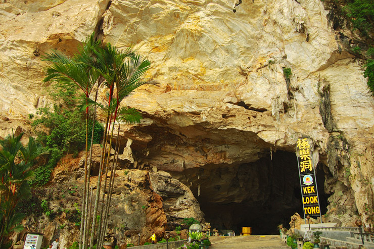 『極楽洞(Kek Lok Tong)』と言う洞窟寺院