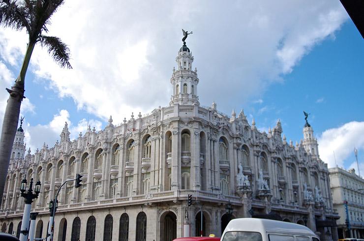 大劇場(Gran Teatro de La Habana)