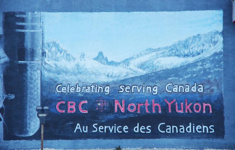 CBC ラジオ・カナダ