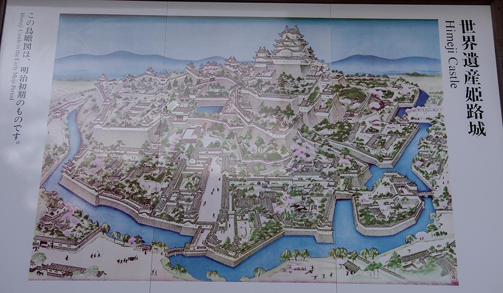 明治初期の姫路城の様子