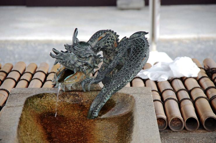 本願寺の水口
