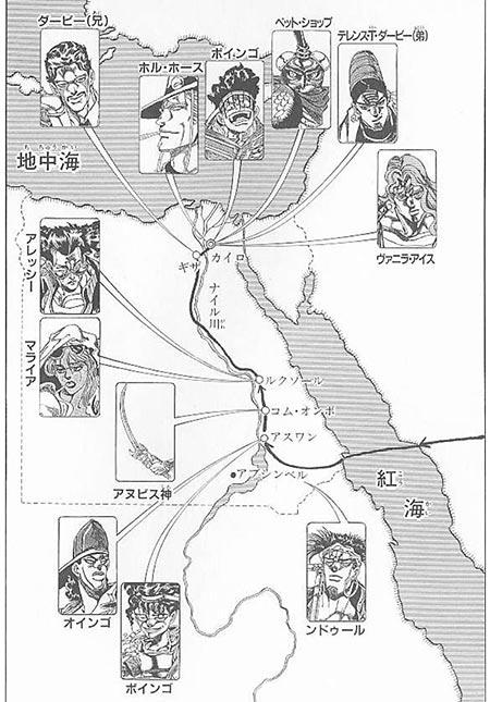 承太郎たちのエジプト上陸後の経路