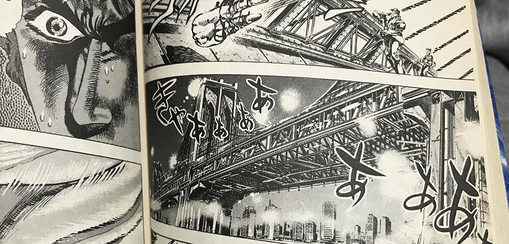 ジョジョの聖地、ブルックリン橋、ニューヨーク