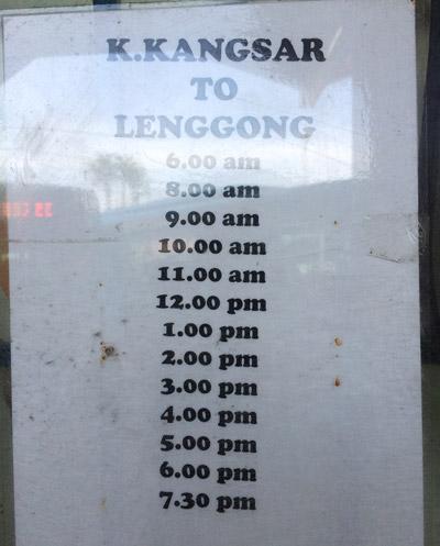 レンゴン行きのバスの時刻表