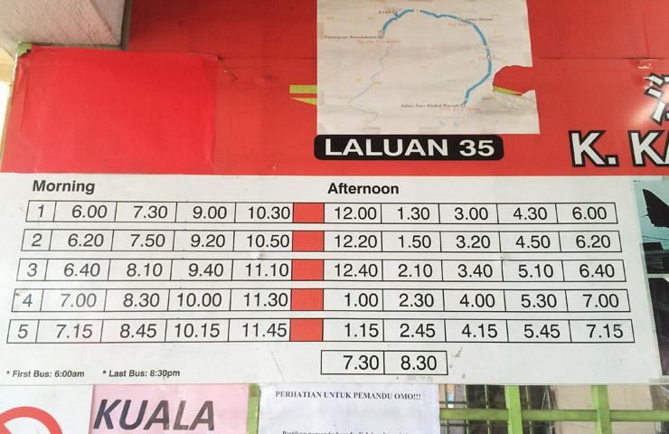 クアラカンサー行きの時刻表
