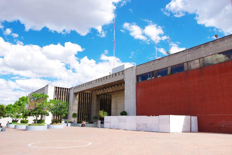 メキシコの市役所