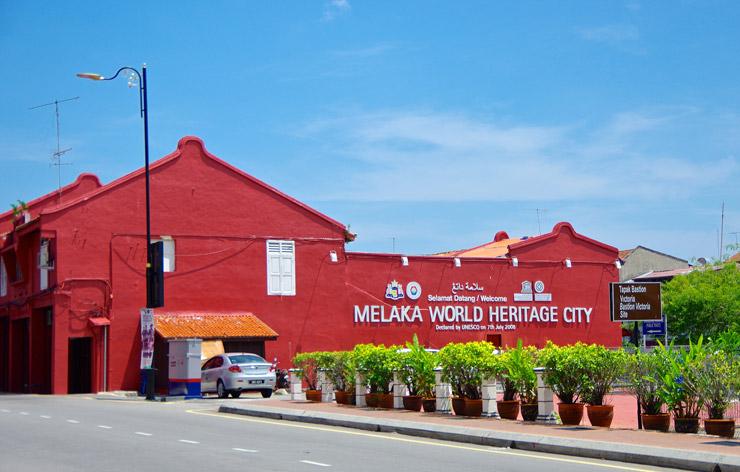 マラッカ海峡の歴史的都市群、マラッカとジョージタウン