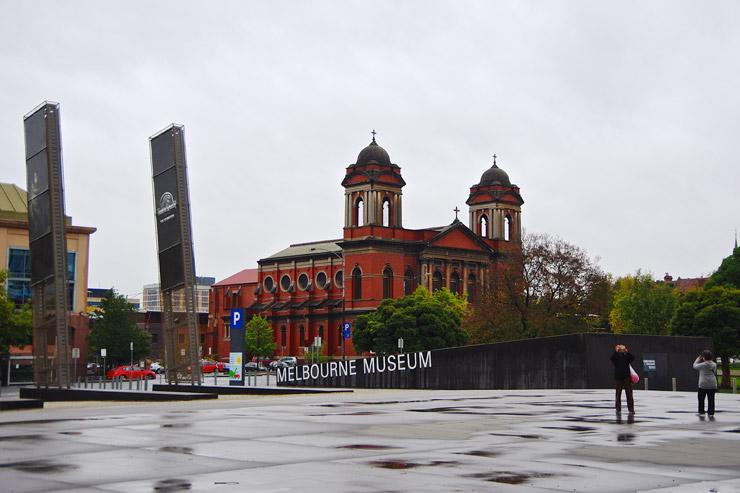 メルボルンミュージアム