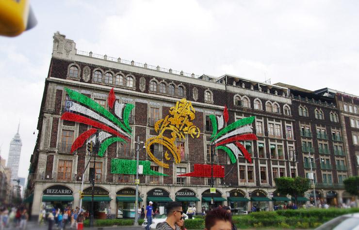 世界遺産『カミノ・レアル・デ・ティエラ・アデントロ-メキシコ内陸部の王の道』