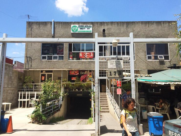 メキシコシティにある日本食スーパー、ミカサ