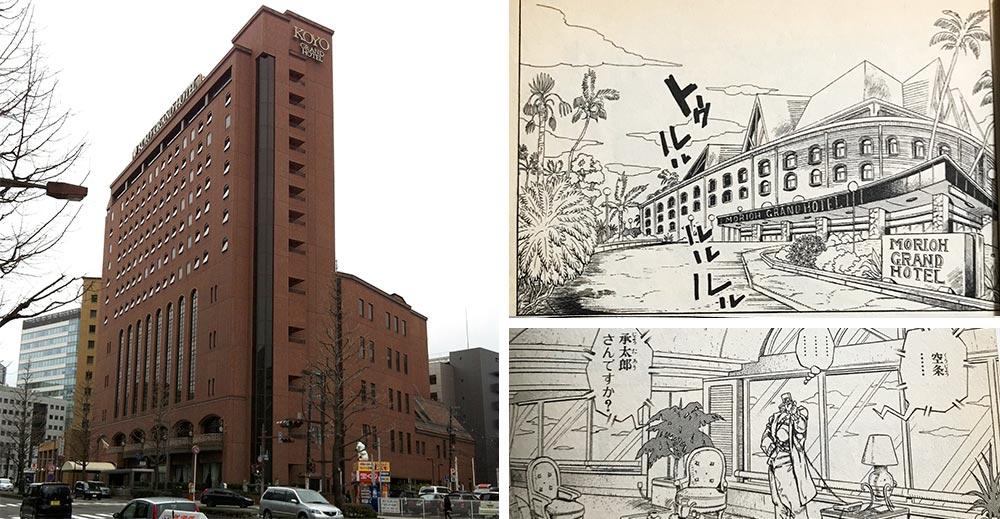 杜王グランドホテル