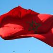 モロッコの世界遺産一覧