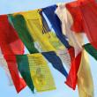 ネパールの世界遺産、一覧