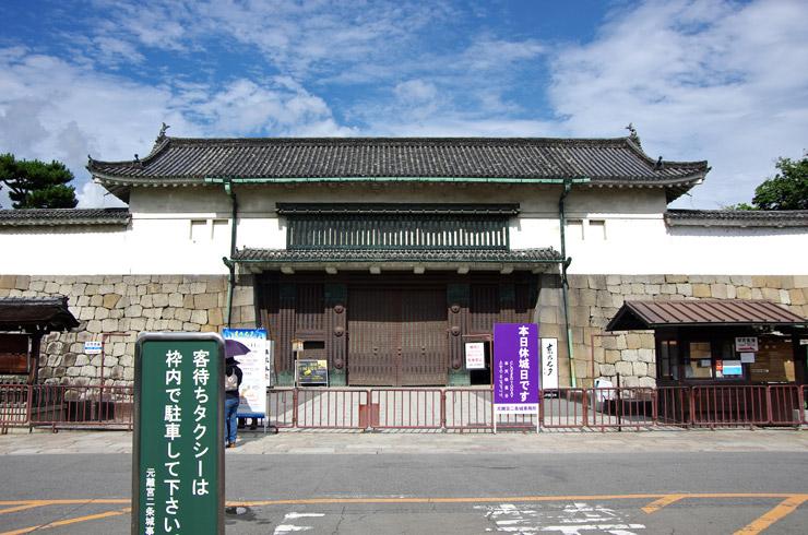 二条城の入り口
