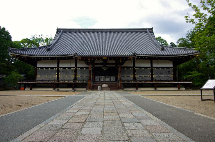 仁和寺の金堂