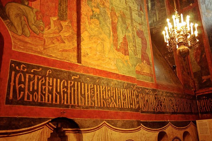スモレンスキー聖堂の内部