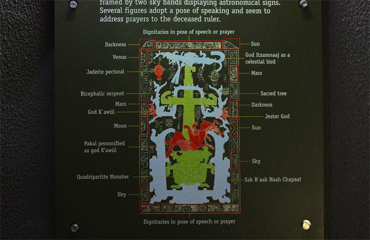 パレンケの石棺