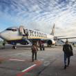 片道わずか5ユーロの格安航空券ライアンエアーでベルリンからベネツィアまで行った結果