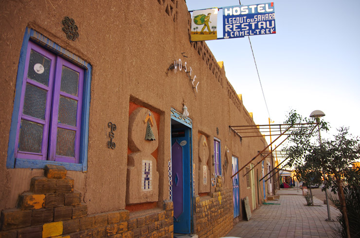 ホステル - ル グ デュ サハラ(Hostel - le Gout du Sahara)