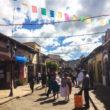 自由の町、サンクリストバルにて移住と言う選択肢を考える